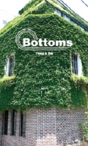 Bottoms Food&Bar