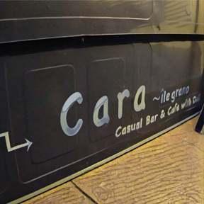 Cara ile grano(カーラリィルグラーノ)