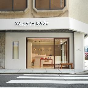 YAMAYA BASE NAKASU 2312 image