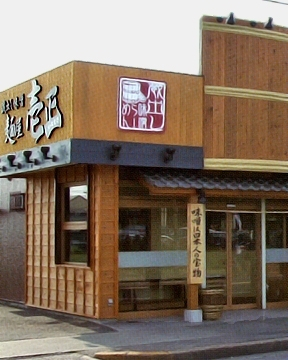 麺屋壱正 小牧本店
