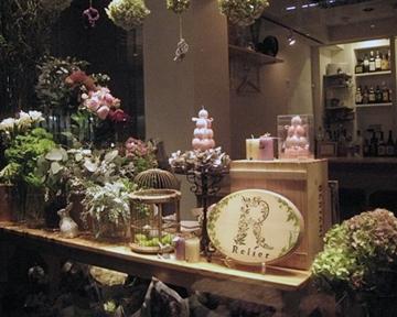 flower&bar Relier