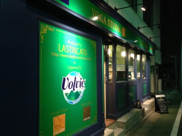 Cafe & Bar LASTRICATO