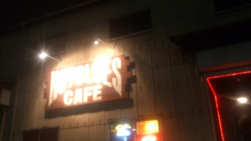 HOT BLUES CAFE ホットブルースカフェ