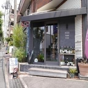 カフェダイニング居酒屋 ジーカフェ