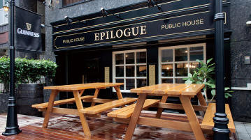PUBLIC HOUSE EPILOGUE
