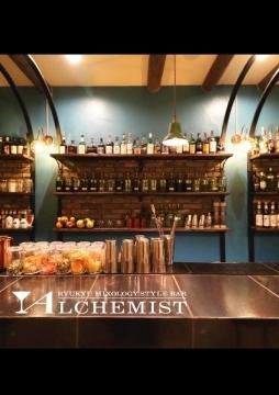 Ryukyu mixology Style Bar Alchemist