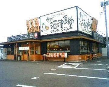 倉敷酒津食堂