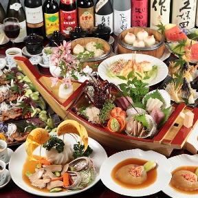 和中創作料理 魚宴 GYOEN 横浜西口店