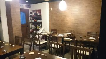 Bar&Diner 毘