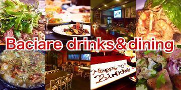 Baciare drinks&dining