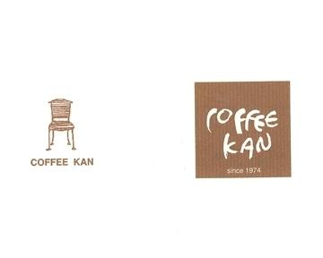COFFEEKAN
