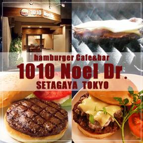 1010 Noel Dr. image