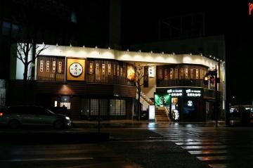 牛鍋 居ろは 富山駅前店