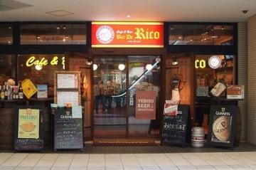 Bar De Rico バルデリコ エアライズ店