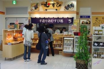 むすび金沢駅店