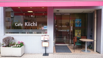 cafe Kiichi