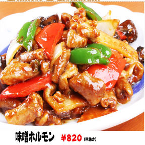 中華料理 同源 碧南店