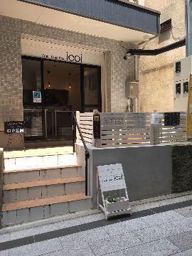 Standing Bar icoi 円町