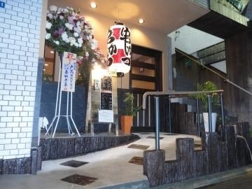 串かつ 春日 広島通り店