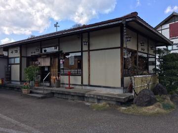 末広 矢田店