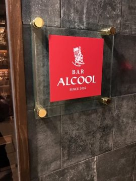BAR ALCOOL 渋谷