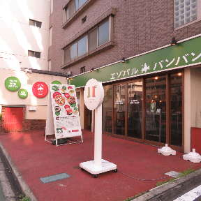 エゾバルバンバン 名古屋店
