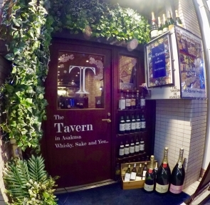 The Tavern in Asakusa