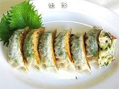 味彩 天王店