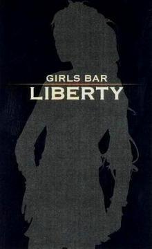 Bar LIBETY