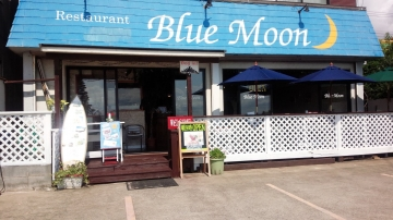 Dessert&Cafe  Blue Moon