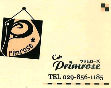 プリムローズ