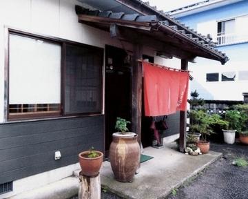 おにの家 image