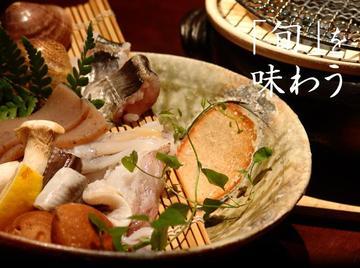 ぎん image