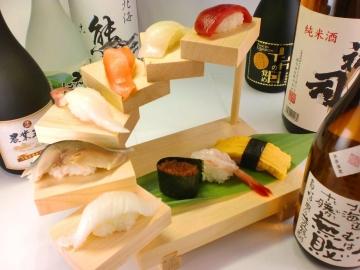 大衆寿司酒場 蝦夷の漁