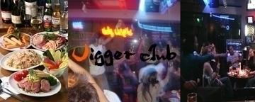 JIGGER CLUB