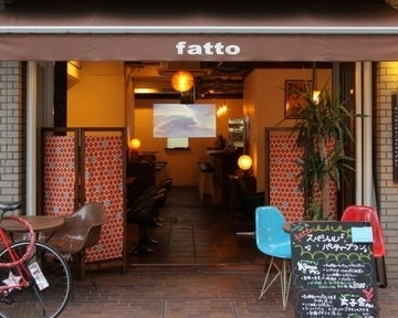 Dining Cafe fatto