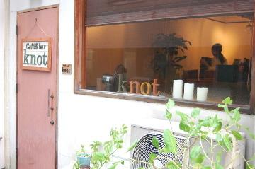 cafe&bar knot
