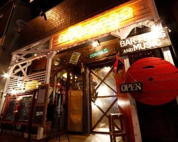 Bar Nyarango(バー・ニャランゴ)