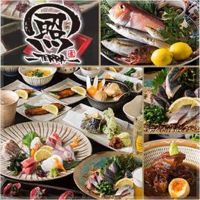 旬の鮮魚と魂の煮込み 照 筑紫口店