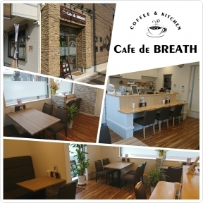 Cafe de BREATH