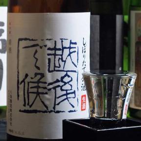 旬魚旬菜 別家(べってい)