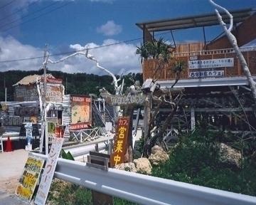古宇利島カフェ