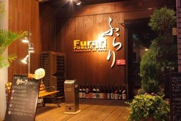 FurariのURL1