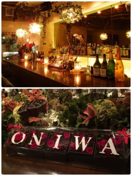 Botanical Bar ONIWA