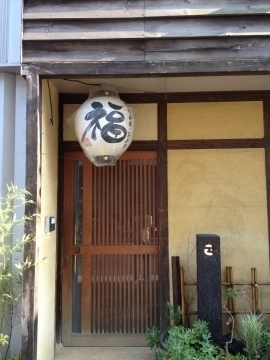季節料理・お弁当 福
