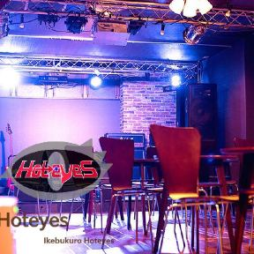 大型宴会×ダイニングバー HOTEYES ‐ホットアイズ‐ 池袋店