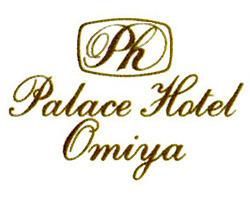 パルテール パレスホテル大宮 image