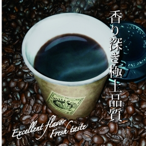CASTELO COFFEE