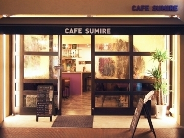 CAFE SUMIRE