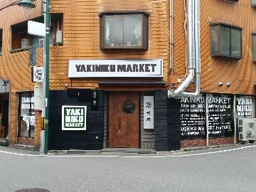 YAKINIKU MARKET